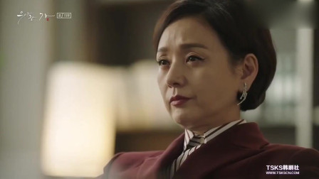 优雅的家:剧情反转,韩常务说出大哥才是害林秀香妈妈的凶手?
