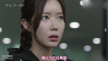 优雅的家:韩帝国把崔娜莉在初中生子的事说出来了!
