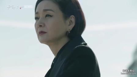 优雅的家:大结局韩常务也要为自己犯下的罪承担责任了!