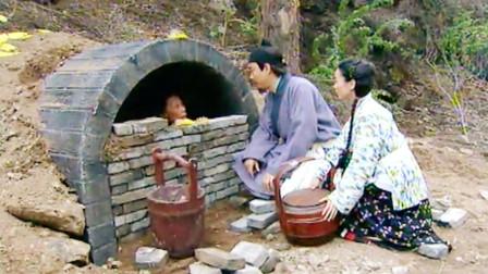 """古代""""瓦罐坟""""真的存在?老人60岁要被送进去,吃一顿饭补一块砖"""