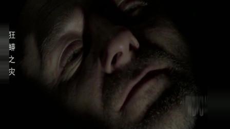 狂蟒之灾:男子深受重伤,一觉醒来发现巨蟒,正在吞食他的腿!