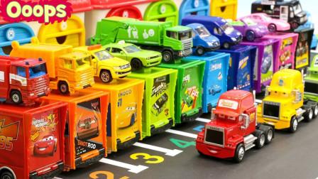 哇塞!汽车总动员的麦昆进入车库后变成消防车?趣味玩具故事