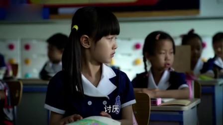 虎妈猫爸:毕胜男把赵老师赶走,茜茜的同学排挤茜茜!