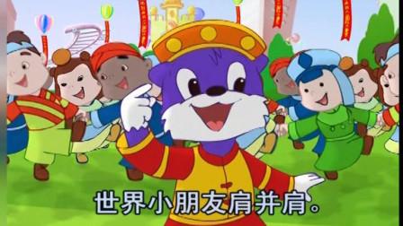 蓝猫幼儿语言第010课 儿童节