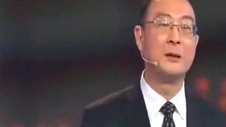 """金灿荣-中国有几个""""全球第一"""",听得热血澎湃!为祖国骄傲"""