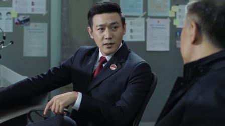 欧阳菁被捕时,李达康硬气十足,原来提前给沙瑞金打了报告!
