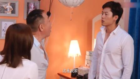 影视:警察小伙来女友家过夜,谁料未来老丈人竟是自己的犯人!