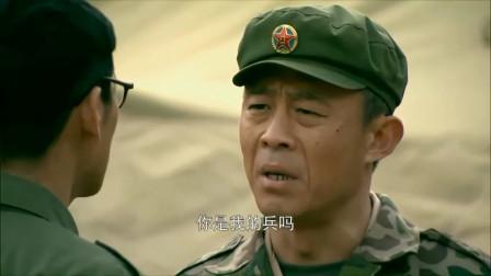 雷克鸣:我要上前线!何队长:你是我的兵吗?