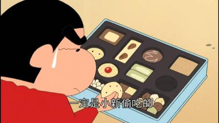 蜡笔小新:小新担心妈妈会发现自己偷吃小饼干