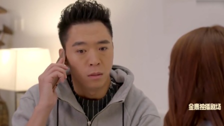 爆笑:富千金:要想娶我就请假,不料小伙拿起电话:我要辞职!