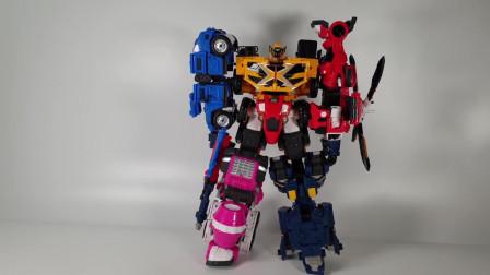 迷你特工队宝宝玩具拼装:X五炫机甲果真很炫 里奥小可爱也加入了