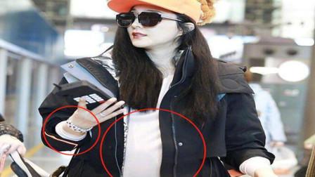 范冰冰机场照引争议!穿外套都盖不住浑圆肚子,粉丝解释令人生疑