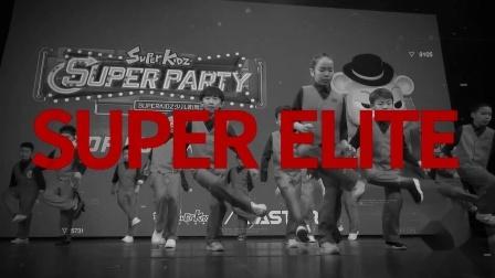 CASTER 2019年度顶天立地公演-Super Elites