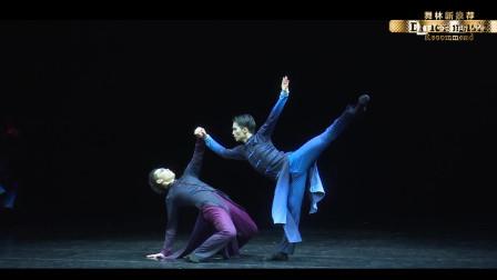 广州市艺术学校2014级中国舞毕业晚会《萧鼓逸山岚》