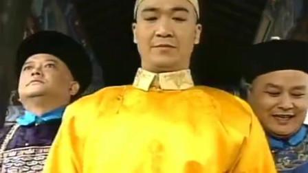 皇上不信刘墉贪污,非要拉着和珅去刘墉家里看看, 结果还是误会了