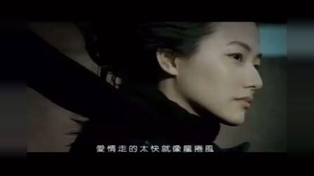 周杰伦-《龙卷风》,爱情来的太快,就像龙卷风