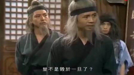 黄蓉和郭靖被丐帮围攻,被迫使出打狗棒法和降龙十八掌