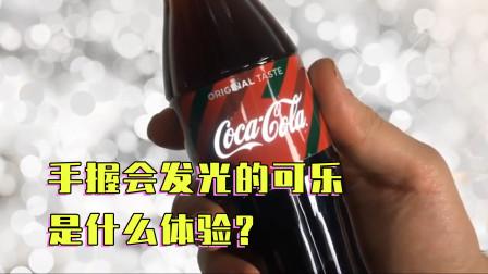 可口可乐也用上了OLED:发光的可乐是怎样的?