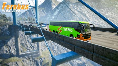 长途客车模拟 #161:追回正点 开往马赛圣夏勒站长途汽车站 | Fernbus Simulator