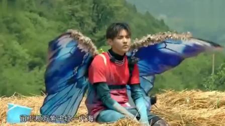 赵丽颖唱《最炫民族风》,吴亦凡穿着蝴蝶衣跳广场舞!也太搞笑了