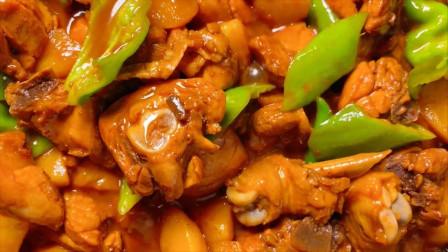 鸡腿这个做法真好吃,鸡肉入味,土豆软糯,香辣美味又下饭