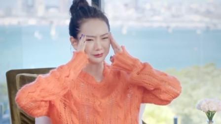 李承铉高空蹦极表白,浪漫场景被戚薇一句话破灭:我以为他在求救.