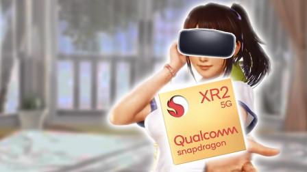 5G的全新玩法,你试过吗?骁龙5G新平台发布会回顾