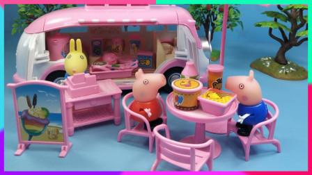 佩奇乔治去瑞贝卡的大篷车购物,饮料冰淇淋超多好吃的零食