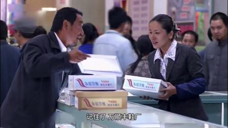 温州一家人:厉害,温州人做生意真有一手