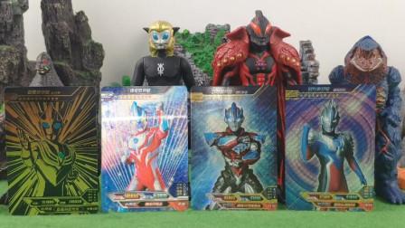 超宇宙奥特英雄全闪卡牌大集结多种形态的银河奥特曼HR卡迪迦奥特曼烫金卡
