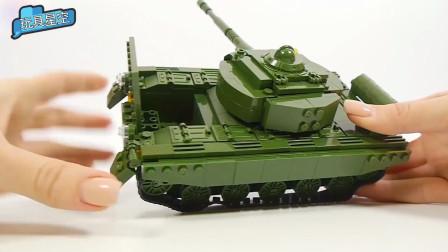 逼真形象的坦克积木玩具车 让孩子爱不释手