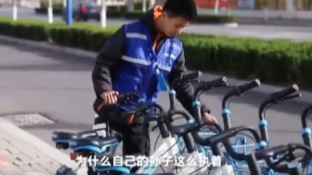 00后聋哑男孩拯救共享单车2万辆 我想被大家需要和认可