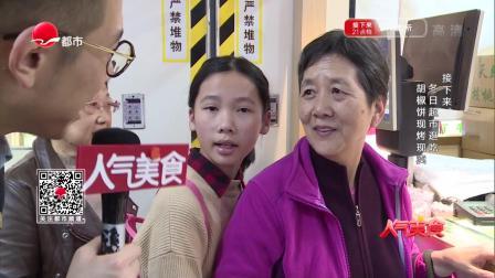 南京路食品店  冬令进补五谷杂粮磨成粉
