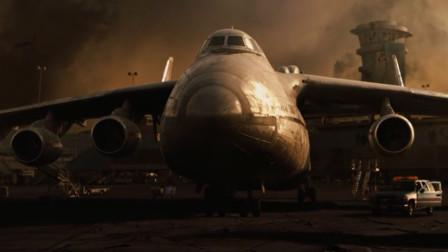 老板带着大家准备上飞机,小孩赞叹飞机真大,老板:苏联制造