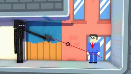 我的世界动画-怪物学院-子弹先生-MineCZ