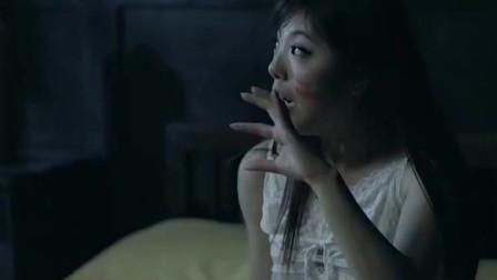 美女半夜熟睡,不料有液体滴在了自己脸上,瞬间惊醒!