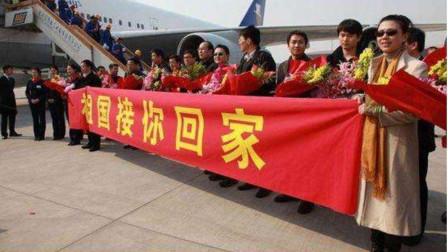 中国唯一一次收费撤侨,原因很让人气愤,你知道吗