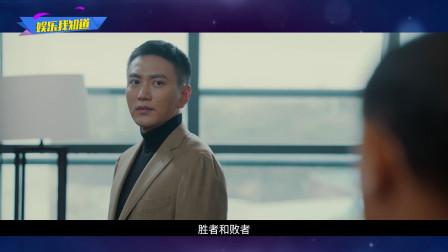 《不知东方既白》终极预告 王仁君张静静因陈年冤案再续情缘