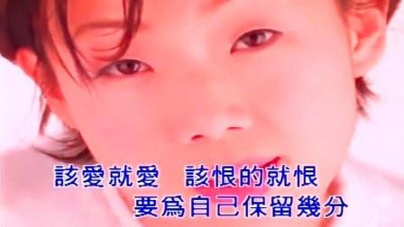 李宗盛给林忆莲写的歌《伤痕》,多少人多少爱情,听着听着就泪流