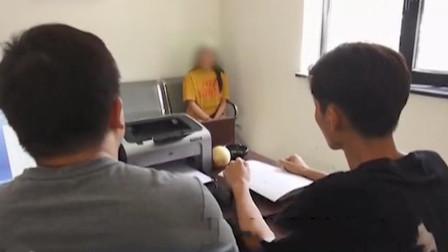 北京网络女主播见粉丝,不慎落入圈套,手机钱财洗劫一空