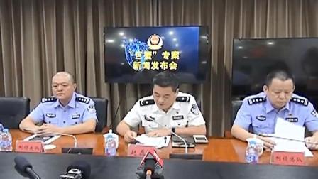 北京警方揭露电信诈骗,伪基站群发骗局,上百起案件被侦破