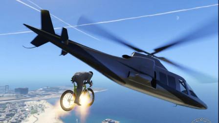GTA5: 麦克骑会飞的自行车碰到直升机会怎样?