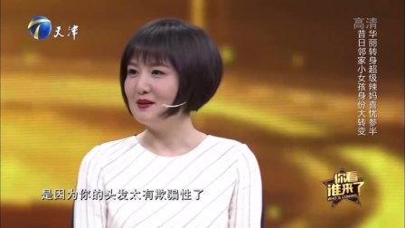"""""""小童星""""蒋小涵,现场分析自己的职业方向,自曝放弃成为歌手了"""