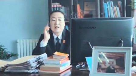 小镇法官坚守法治信仰,下乡扎根基层,视频展播刘春荣事迹
