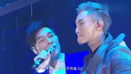 陈柏宇、许志安《一步一生》陈柏宇十周年演唱会,唱的太好听了
