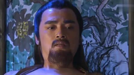 段正淳中毒功力全失,乔峰暗中传功,让他反击康敏一指!