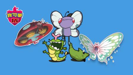 精灵宝可梦:超极巨化宝可梦似外星飞船招式天道七星!