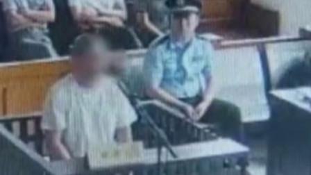 男子撞见妻子偷情殴打情敌致死 法院依法轻判8年