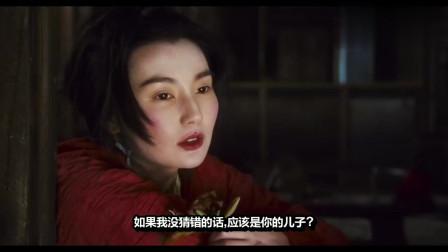 东邪西毒:老了之后嫂子才发现,她跟欧阳峰之间的感情,是她输了