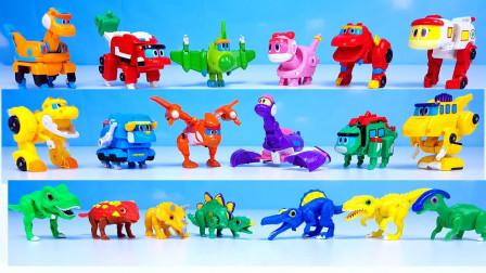 帮帮龙机器人玩具变形成为恐龙造型